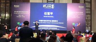 聚焦 |鸿盛集团获评中国工业废气治理行业十大影响力品牌