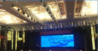 第三期生物质发电技术培训班在辽宁营口成功召开