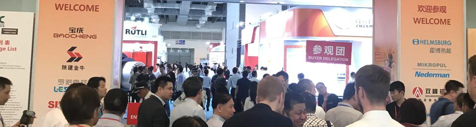 鸿盛环保集团参加2018上海国际供热、锅炉、生物质能暨热工设备展