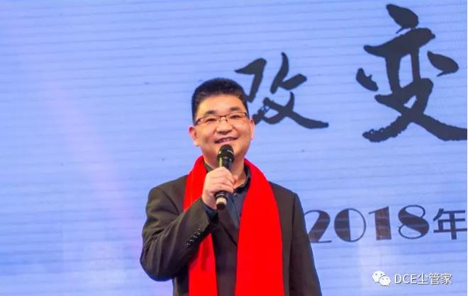 鸿盛集团总裁2018年度总结暨表彰大会致词