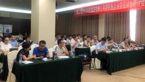 全国超低排放与技术改造交流研讨会在沈召开—鸿盛环保助力技术论坛