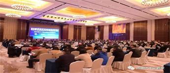鸿盛环保集团亮相第十二届水泥技术交流峰会