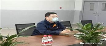 战疫调研〡巨化集团董事长胡仲明调研鸿盛环保疫期复工情况